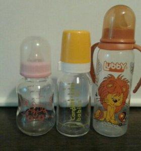 Бутылочки + ПОДАРОК прорезыватель и соска
