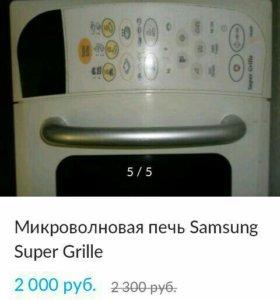 СВ печь