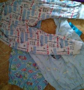 Детские вещи с рождения до года