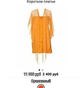 Платье новое дизайнерское