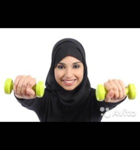 Фитнесс для мусульманок