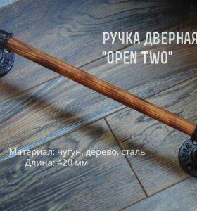 Ручка дверная «Open Two» в стиле лофт