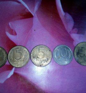 Монеты 1963-1993гг.