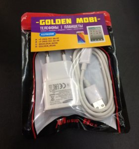 Комплект(USB кабель microUsb+адаптер)