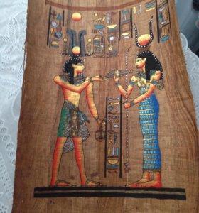 Пергамент из Египта
