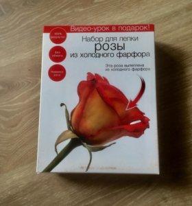 Набор для лепки из холодного фарфора Розы