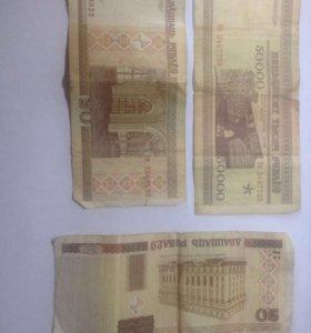 50000 тыс(1995г)И 40 (2000г) белорусских рублей