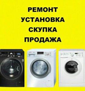 Сервис центр представляет