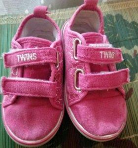 Кеды Twins