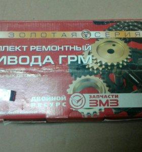 Ремкомплект ГРМ ЗМЗ 406