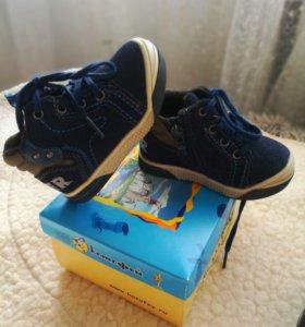 Обувь детская новые ботинки осень-весна