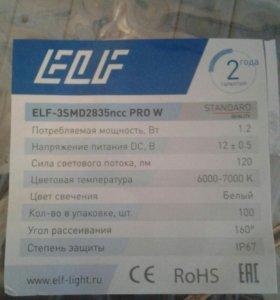 Светодиодный модуль ELF3SMD диод 2835 PRO с линзой