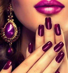 Маникюр💅педикюр👣наращивание ногтей и ресниц👀