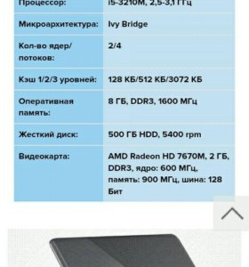 Процессор intel core i5 3210m 2.5-3.1GHz