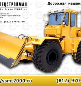 Бульдозер, грейдозер ДМ-15-Т