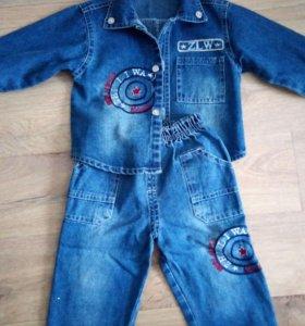 Костюм джинсовый детский