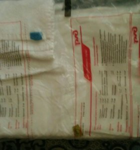 Комплект купейного белья , новый , ржд в упаковке.