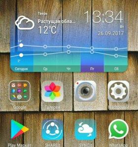 Телефон Lenovo Sisley S90 Gold 32 Gb