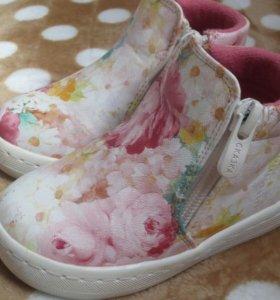 """Ботинки """"Сказка """""""