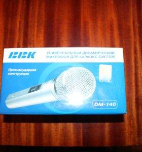 Микрофон Универсальный BBK противоударный (новый)