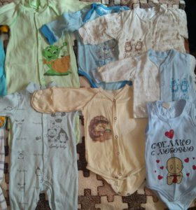 Вещи на мальчика от 0-6 месяцев пакетами