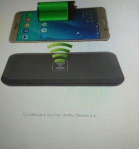 Беспроводное зарядное устройство QI