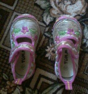 Туфли. Размер 19, размер 20