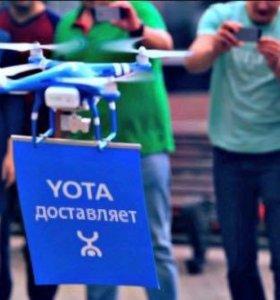 YOTA С балансом