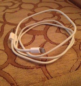 Кабель iPhone 5