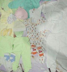Продам пакет вещей на новорожд