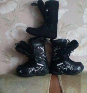 Ботинки сноубордические детские