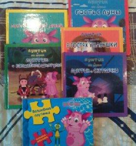6 книг про Лунтика