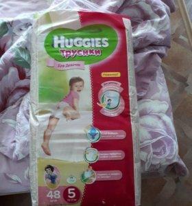 Подгузники-трусики хагис для девочек 5