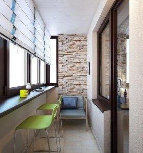 Утепление и отделка балконов/лоджий.