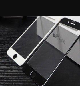 Защитное броне стекло на iPhone 5,5s,5se,6,6s,6-7+