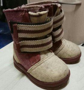 Ботинки из войлока (валенки)