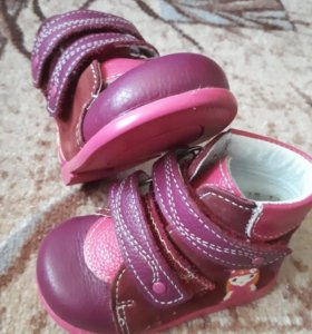 Ботинкии