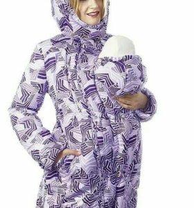 Слингокуртка/ куртка для беременных 3в1 зимняя