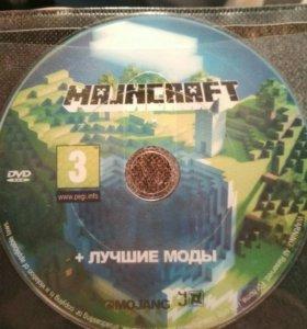 Игра Minecraft со сборкой модов.