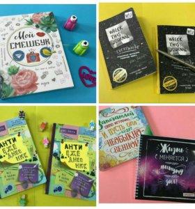 Креативные блокноты, смэшбуки, скетчбуки