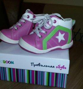 Ботинки Ортобум для девочки