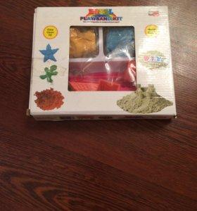 Кинетический песок+формочки