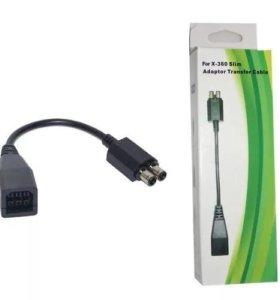 Переходник для блока питания Xbox360 с FAT на SLIM