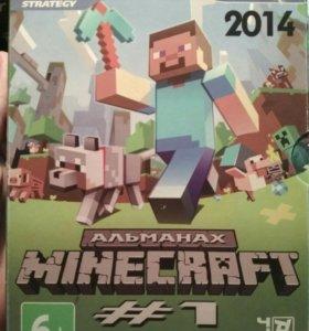 "PC игра ""Minecraft"" со сборкой модов"