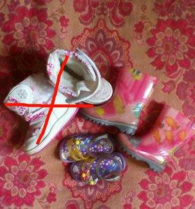 Обувь на 22 и 24р