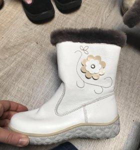 Новые зимние сапоги