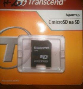 Адаптер с micro SD на SD