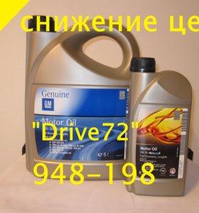 Масло моторное GM Dexos2 Longlife SAE 5W-30 (5л)