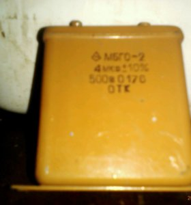 конденсатор МБГО-2 4мкф 500в