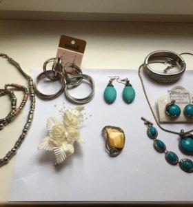 Бижутерия - серьги,браслеты, подвески, брошь